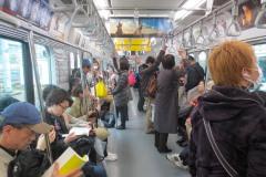 Shinkansen || Tokyo