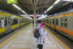 Subway || Tokyo
