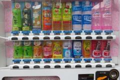 Vending Machine || Tokyo