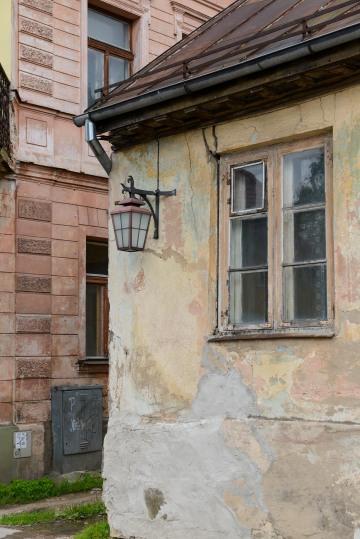 Cesis || Latvia