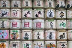 Sake Barrels at Meiji Shrine || Shibuya, Tokyo