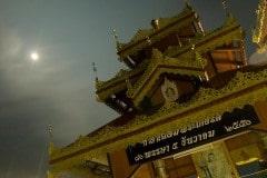 Full Moon over Wat Klang || Pai, Mae Hong Son Province